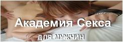 bannerfans_16851647 (5)